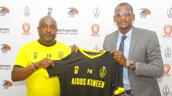 Wazito CEO Evans Gicheru with new Head Coach Francis Kimanzi